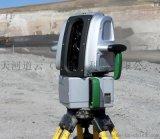 Maptek SR3中距离露天地下三维激光扫描仪