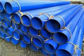 重庆涂塑钢管/环氧树脂复合钢管生产销售聚优钜惠!