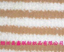 雪尼尔针织布