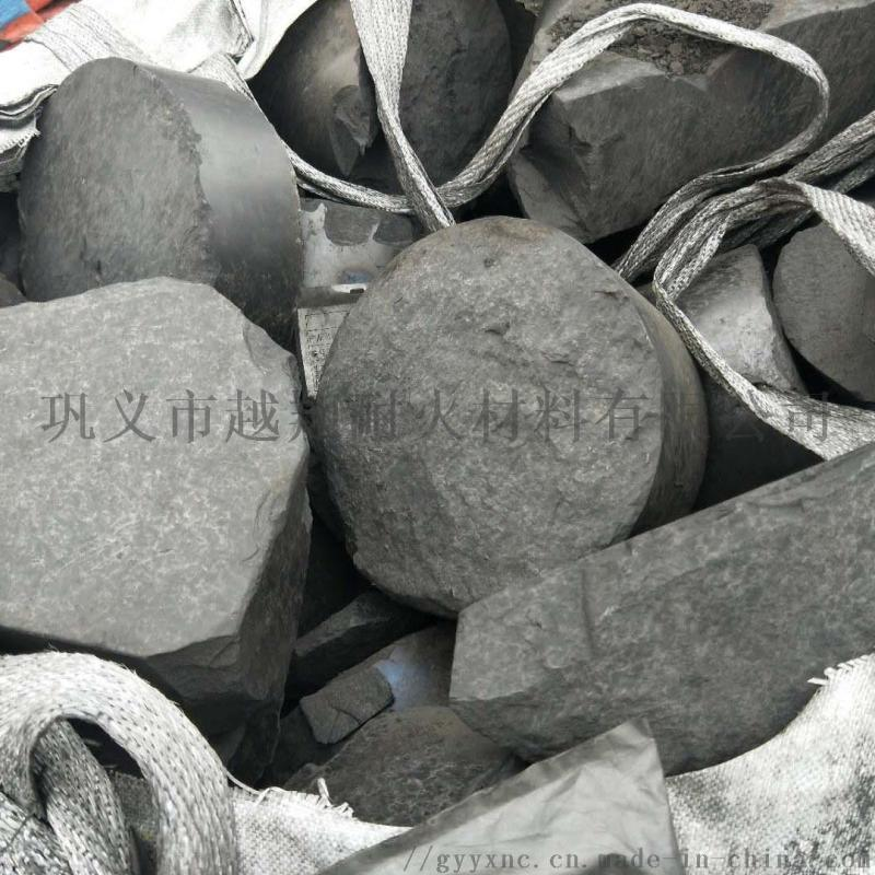 出售大量 废石墨块 石墨片 量大从优