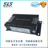 电子伺服变压器IEST-150 1.5KW