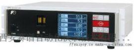 西安赛谱自动化供应富士红外气体分析仪ZRE