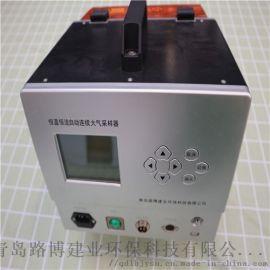 路博  中LB-2400(C)型恒温恒流大气采样器