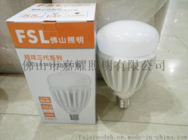 佛山照明LED球泡燈55W E40 6500K白光