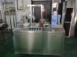 三维膜包装机、三维透明膜化妆品包装机
