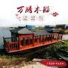 江西南昌画舫船厂家 大型观光旅游船 仿古木船