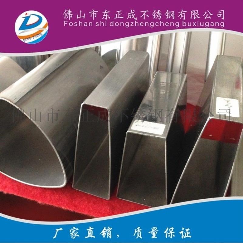 304不锈钢异形管,拉丝304不锈钢异形管
