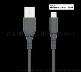 授权MFI工厂直营苹果闪充快充数据线,lightning充电传输线通用IPHONE X