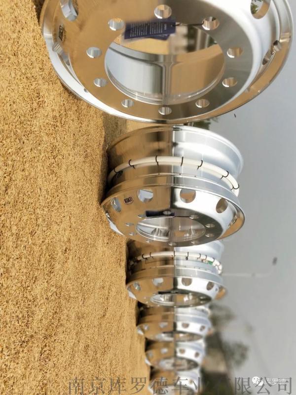 智能化卡车锻造铝合金轮毂1139
