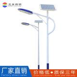 新星太陽能路燈6米30W太陽能路燈