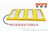 HRT93模組LED防爆燈防水戶外大功率高亮路燈