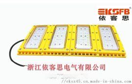 HRT93模组LED防爆灯防水户外大功率高亮路灯