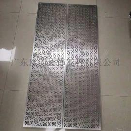 300*1200冲孔造型铝板,1.0厚穿孔造型铝板