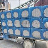 厂家防火隔音发泡水泥板 新型轻质外墙保温水泥发泡板