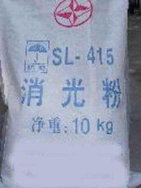 皮革消光剂(SL-415)