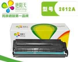 环保兼容HP2612A硒鼓