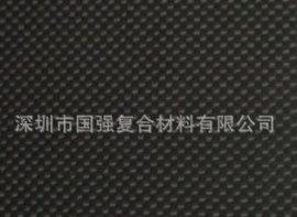 1K碳纤维板