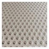厂家供应PVC冲孔网板pp冲孔板塑料圆孔网洞洞板