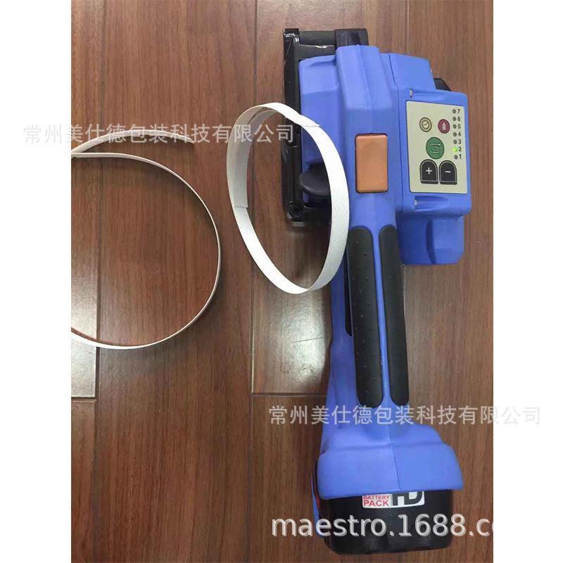供应进口ort系列小型手提式电动PET塑钢带打包机化纤陶瓷打包机