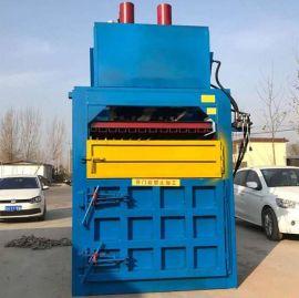 顺阳30T立式废纸打包机 半自动塑料泡沫压块机