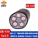 金环宇电缆 源头工厂 国标 阻燃电缆ZB-YJV 5X2.5 五芯yjv电缆
