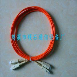 (供)海南省海口市电信光纤跳线 联通光纤跳线