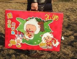 喜羊羊婴儿爬行垫