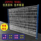 沃达桃型柱护栏网三角折弯护栏网小区别墅围网防护网铁丝网隔离栅