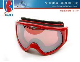 滑雪镜(BF-197)