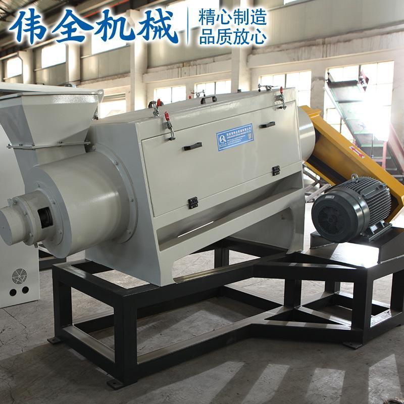 摩擦磨損試驗機高速環塊摩擦磨損試驗機廠家直銷