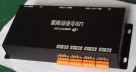 LED008控制器