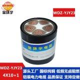金环宇电线电缆  WDZ-YJY23 4*10+1*6低烟无卤铠装电力电缆