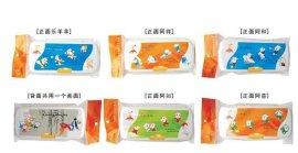 亚运会文具盒
