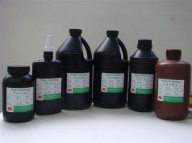 UV紫外线粘接转印胶(6353)