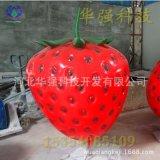 各種模擬蔬菜雕塑定做玻璃鋼草莓雕塑 水果蔬菜雕塑 蘋果雕塑