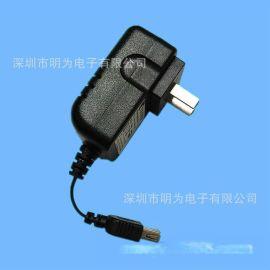 电源厂家直销3C认证电源适配器 USB插口
