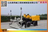 大型鐳射整平機 路得威 產品質量保障混凝土攤鋪整平機伸縮臂6米