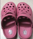 防靜電花園鞋(HOYATO-A-2039)