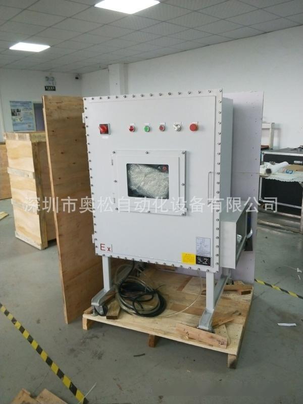 供應工業防爆機器人 噴塗機器人 鐳射焊接機器人 自動衝壓機器人