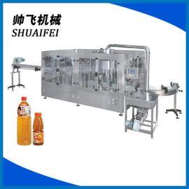 果汁饮料灌装 三合一灌装机 全自动果汁灌装机
