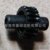 東莞市秦碩供應M0.6塑料蝸輪 耐磨損低噪音價格優廠家直銷