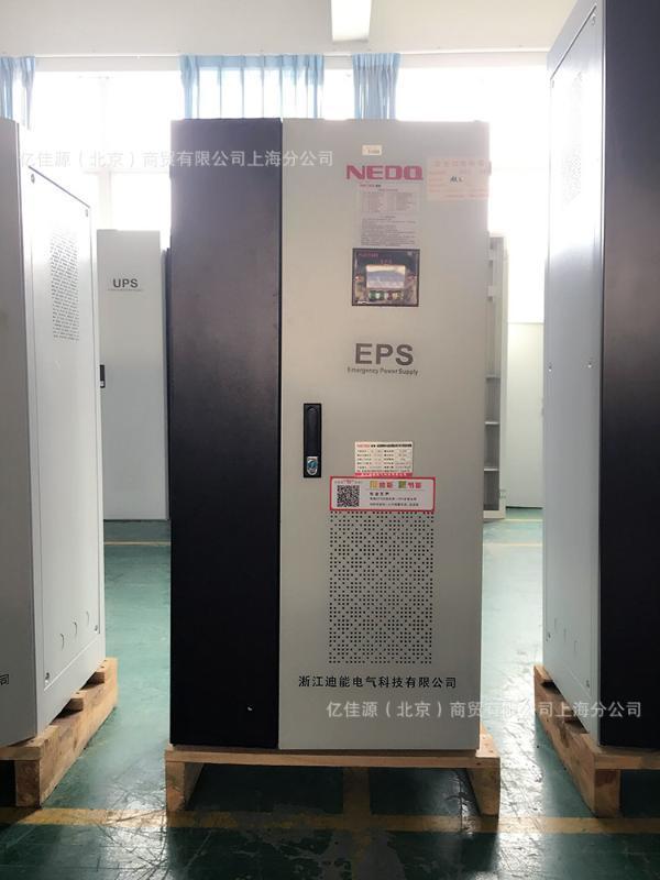 三相EPS-15KW消防应急电源
