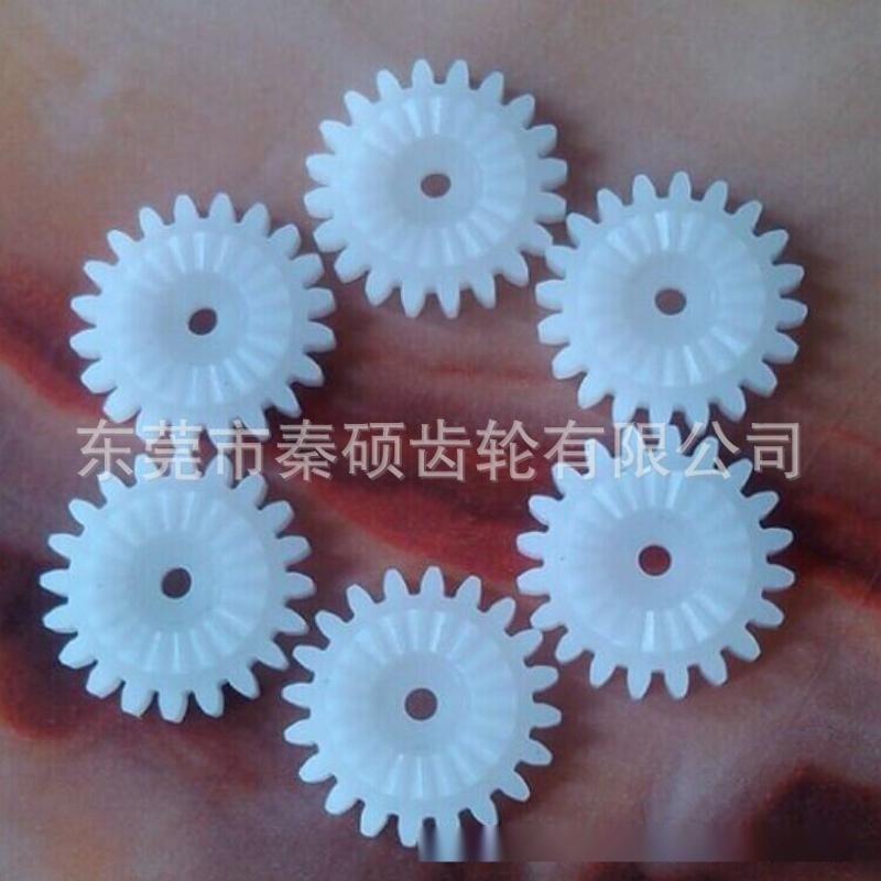 离合齿 安全齿 东莞市秦硕专业生产各类塑胶齿轮耐磨损低噪音