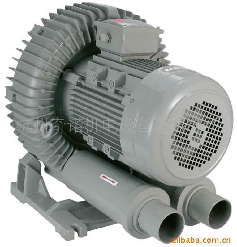 7.5KW高压旋涡气泵、高压气泵、高压鼓风机HG-7500