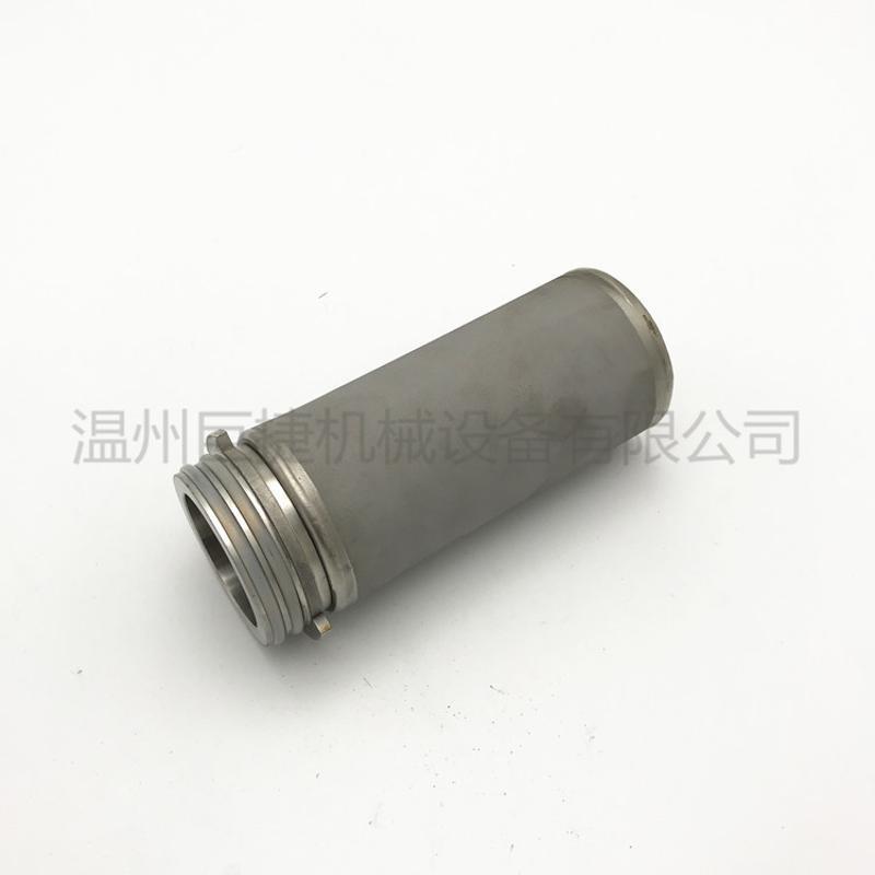 滤芯215 222 226钛棒滤芯 耐高温钛棒滤芯