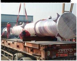 专业特种柜、汽车、游艇、大型货物、滚装船运输国际**