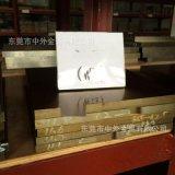 中外品牌SKH-9高韌性高速鋼板 SKH9板材 SKH9熟料/預硬料