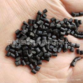 PEEK GF 玻纤增强 黑色 树脂改性 聚醚醚酮原料 耐高温 高抗冲击