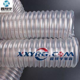 厂家批发耐磨工业吸尘软管/透明镀铜钢丝伸缩管/耐高温塑料软管38