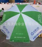 印企业广告的户外遮阳伞、广告太阳伞制作厂家、2.4米直径广告伞
